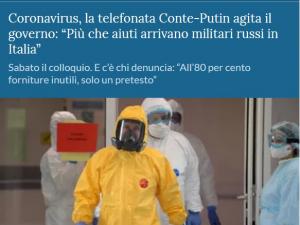 Россия, Италия, коронавирус, общество, гуманитарная, помощь, необходимость, СМИ, бесполезность