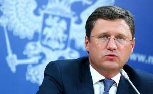 газпром, нафтогаз, политика, общество, новости украины