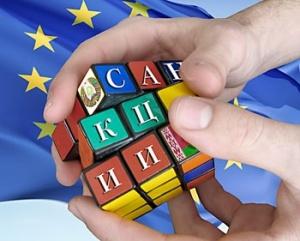 Евросоюз, минобороны рф, новости россии