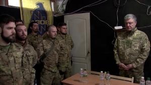 батальон Азов, день добровольца, Петр Порошенко, президент, новости, Украина, АТО, ООС