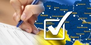 украина, политика, местные выборы, общество
