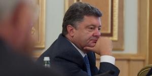 порошенко, новости украины, политика, донбасс, юго-восток украины, снбо
