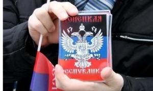 юго-восток, выборы, ДНР, ЛНР, Захарченко, Донбасс, Украина, АТО, Донецк, Луганск