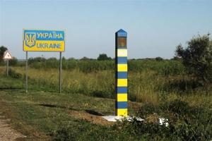 новости украины, юго-восток украины, новости донецка, ситуация в украине, граница с россией
