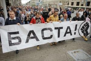 минск, новости минска, россия, армия россии, армия беларуси, политика, акция протеста