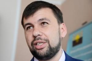 днр, пушилин, минские договоренности, украина, ес
