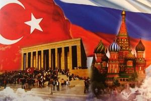 Турция,Россия, торговые отношения, экономика, потери, сбитый СУ-24