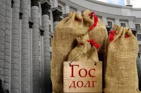 Украина, госдолг, год, месяцы, доллары, гривны, внутренний, внешний