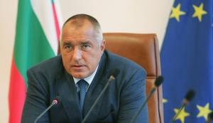 Россия, Болгария, Евросоюз, газ, политика, экономика, Азербайджан