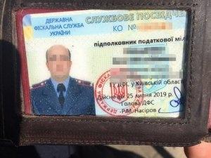 взятка, предприниматель, финансы, деньги, киевская область, задержание, сбу, киев, новости украины, фискальная служба