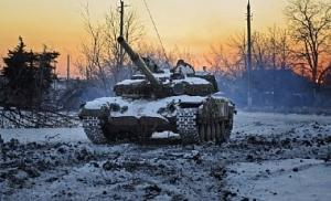 Фащевка, Азов, атака, село