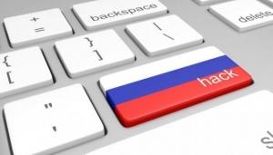 Россия, политика, британия, хакеры, министерство