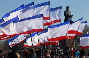 севастополь, митинг, письмо, путину, меняйло, отставка