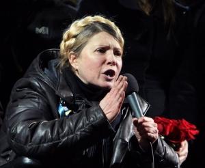 Юлия Тимошенко, Батькивщина, армия Украины, Вооруженные силы Украины, юго-восток Украины, АТО, политика, выборы в Верховную Раду