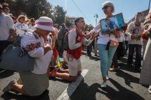 укриана, киев, независимость, марш, защитники, ветераны