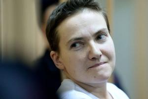 Савченко, суд, Украина, Россия, Крым, Донбасс, мнениемне