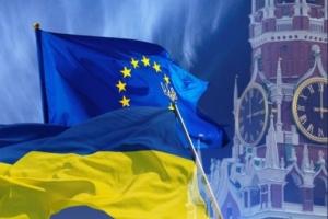 ес, санкции против россии, украина, киев, общество, политика