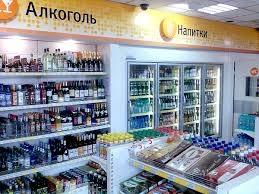 АЗС, Украина, алкоголь