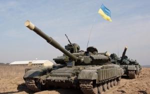 вооруженные силы украины, армия украины, новости украины, днр