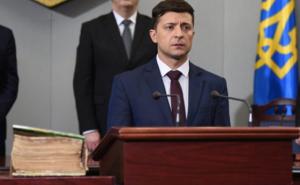 Украина, Инаугурация, Парубий, Зеленский, Куприй, Дата, 20 мая.