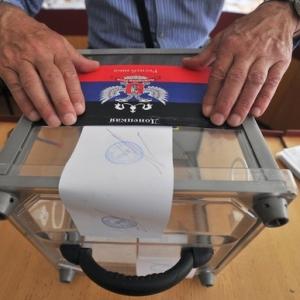 юго-восток, выборы, ЦИК ДНР, АТО, Нацгвардия, Донбасс, Лягин, Донецк, Украина
