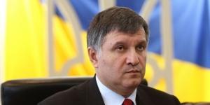 новости украины, выборы в верховную раду, арсен аваков