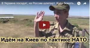 корса, днр, горловка, террористы, донбасс, армия украины, всу, нато