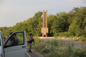 Юго-восток Украины, Донецкая область, происшествия, МВД Украины, Луганска область, ДНР, ЛНР