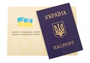 Харьков, паспорта, блок-посты, дестабилизация, россияне