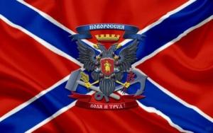 юго-восток украины, ситуация в украине, новости новороссии
