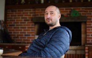 аркадий бабченко, жена, расстреляли бабченко, убийство, киев, происшествия, полиция