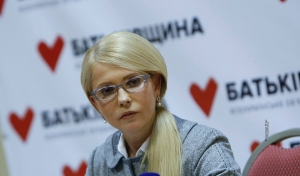 Украина,  политика, рада, гройсман, порошенко, тимошенко, газ, россия
