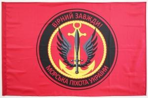Николаев, морпехи, драка, избиение, жд вокзал