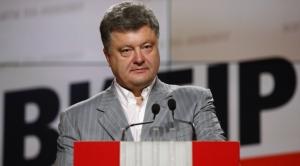 нато, политика, петр порошенко, новости украины, саммит нато в уэльсе, мид украины