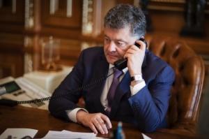 порошенко, украина, туск, миротворцы, россия, донбасс, восток украины, евросоюз, украина, минские соглашения