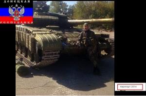 Новости - Донбасса, Новости Украины,  Ликвидированные боевики на Донбассе