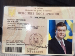 янукович, политика, общество, происшествия, аваков, мвд украины