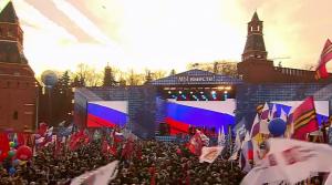 путин, крым, москва, митинг, общество, видео, россия