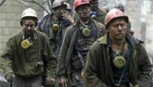 торез, шахтеры, зарплаты, кредит, днр