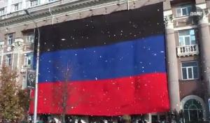 флаг, днр, захарченко, донецк
