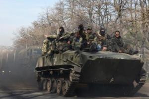 коминтерново, мариуполь, днр. армия украины, донбасс, восток украины, ато