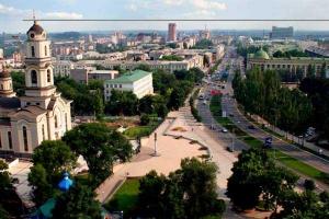 Донецк, АТО, горсовет