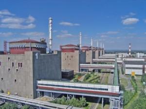 """НАЭК """"Энергоатом"""", запорожская аэс, запорожье, новости украины"""