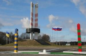 Россия, Украина, политика, общество соцопрос, ЕС, Евразийский союз