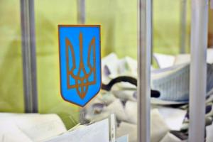 мид украины, новости украины, парламентские выборы, политика, верховная рада, австралия