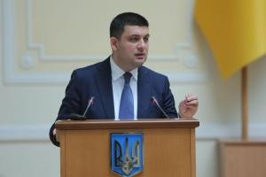 гройсман, политика, кабинет министров, киев