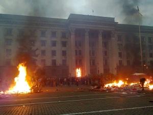 Одесса, Дом профсоюзов, гаенпрокуратура, расследование, трагедия