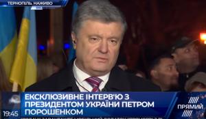 восток Украины, Донбасс, Россия, армия, ООС, боевики, потери, ВСУ, Порошенко