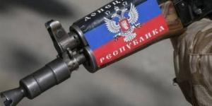 новости донецка, юго-восток украины, ситуация в украине, ато, днр, боевые действия, мир в украине
