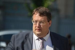 геращенко, гаи, запорожье, инцидент